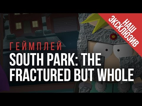 South Park: The Fractured But Whole gameplay   gamescom 2016