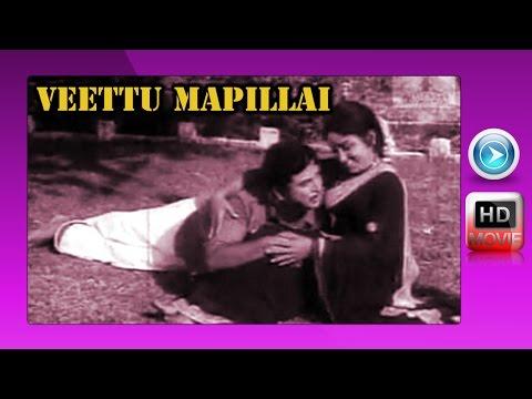 Veettu Mappillai | Super Hit Tamil Movie
