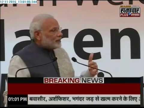 Live: PM Narendra Modi addressing Indian Diaspora in Japan