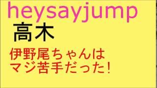 HeySayちゃんチャンネル登録してね! →https://www.youtube.com/user/he...