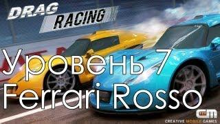 Drag Racing Ferrari Novitec Rosso 599 GTB Tune Career boss level 7 (v 1.6)
