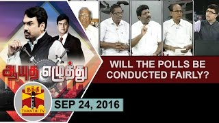 Aayutha Ezhuthu 24-09-2016 Will the polls be conducted fairly..?  – Thanthi TV Show