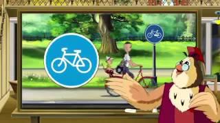 Копия видео Уроки Тетушки Совы   Азбука безопасности на дороге Серия 12(, 2015-05-31T12:07:55.000Z)
