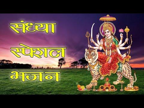 Video - https://youtu.be/YUBSOP_15u4         Jay Mata di good night all friends wish you with family members