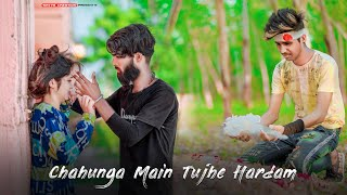 Chahunga Main Tujhe Hardam Tu Meri Jindagi | Revenge Love Story | Satya | New Hindi Sad Song 2020