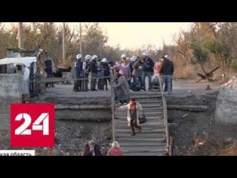 ОБСЕ повышает активность работы в Донбассе - Россия 24
