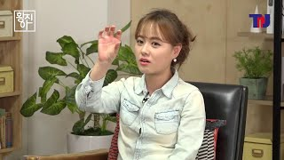 [황진이]#7. (19금) 북한의 성생활_황당한 진짜 북한이야기