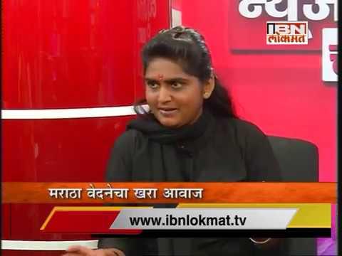 swati nakhate on wedding offer