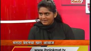 swati nakhate on wedding offer