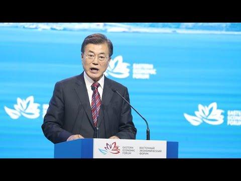 문 대통령, 동방경제포럼 기조연설…'신북방정책' 천명 / 연합뉴스TV (YonhapnewsTV)