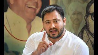 महागठबंधन मुख्यमंत्री पद उम्मीदवार श्री तेजस्वी यादव को हसनपुर से लाइव सुनिए!  |  Oneindia News