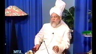 Urdu Tarjamatul Quran Class #3, Al-Baqarah verses 12 to 24