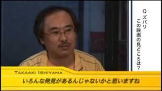石山タカ明」が監督した映画作品