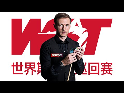 Jack LISOWSKI's Perfectly-Weighted Long Red In Decider |  World Championship