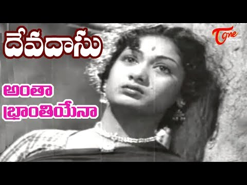 ANR Old Hits | Devadasu Movie | Antha Bhranthiyena Song | ANR | Savitri - OldSongsTelugu