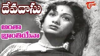 Devadas Songs - Antha Bhranthiyena - ANR - Savitri