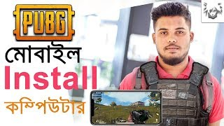 PUBG MOBILE on PC Full Setup | how to play PUBG Mobile Bangla guide