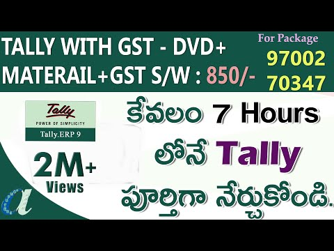 Tally  Complete Tutorials in Telugu ||...