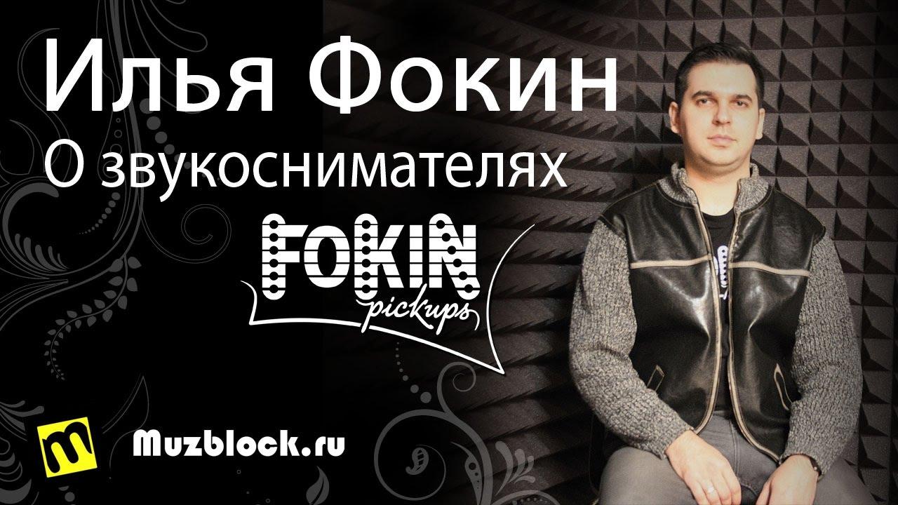 Илья фокин херсон работа для девушек в