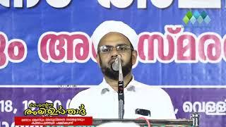 Hafiz Mashood Saqafi Gudallur | ശൈഖുനാ അലി ഉസ്താദ് അനുസ്മരണസമ്മേളനം |പള്ളിക്കുന്ന്   DAY 02