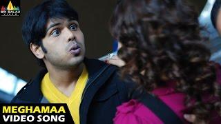 Prayanam Songs | Meghamaa Video Song | Manoj Manchu, Payal Ghosh | Sri Balaji Video