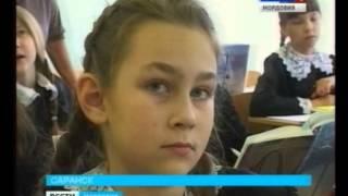 Школьница из Саранска выиграла российский конкурс писем