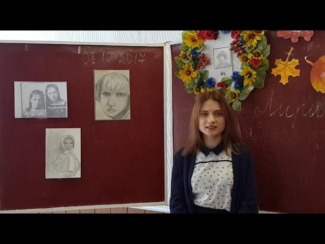 Изображение предпросмотра прочтения – МарияМельник читает произведение «Так» М.И.Цветаевой