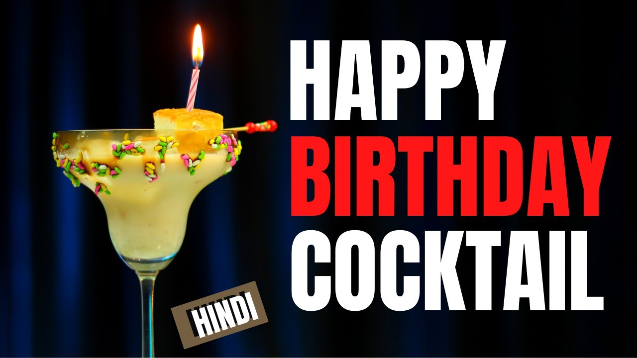 Happy Birthday Cocktail How To Make Birthday Cocktail Easy Vodka Cocktail Cocktails India Youtube