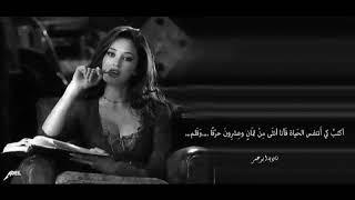 أخرتها إيه وياك !!!!!
