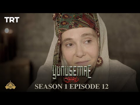 YUNUS EMRE - RAH-E-ISHQ | SEASON 1| EPISODE 12 (URDU DUBBING BY PTV)