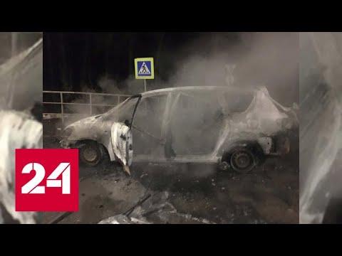 """""""Огонь!"""": появилось видео взрыва машины ликвидированного в Уфе боевика - Россия 24"""