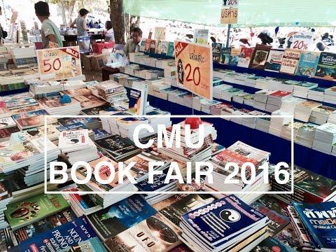 CMU BOOK FAIR 2016, Chiang Mai University!! งานสัปดาห์หนังสือแห่งปี มช.