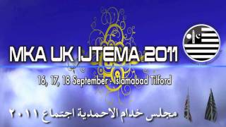 MKA UK Ijtema 2011 - Teaser - Khuddam upcoming Activities and Events