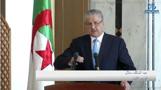 سلال: كل القنوات التي لا تلتزم بدفتر الشروط ستمنع من النشاط في الجزائر