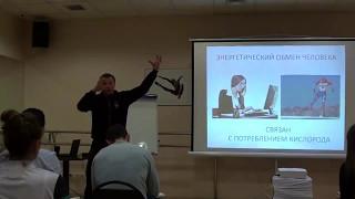 Физиология мышечной деятельности. Фрагменты семинара 25. 03. 2017