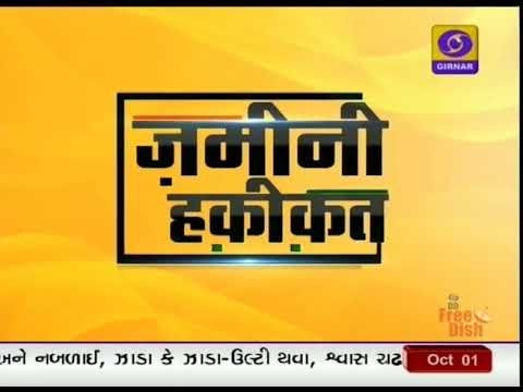 259 | Digital India | Morbi | Ground Report Gujarati