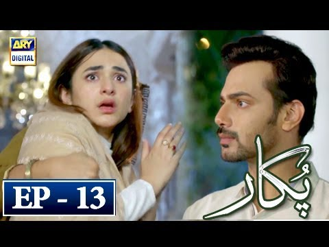 Pukaar - Episode 13 - 3rd May 2018 - ARY Digital Drama