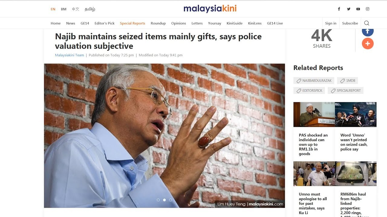 Najib maintains seized items are mainly gifts, says no conclusion yet