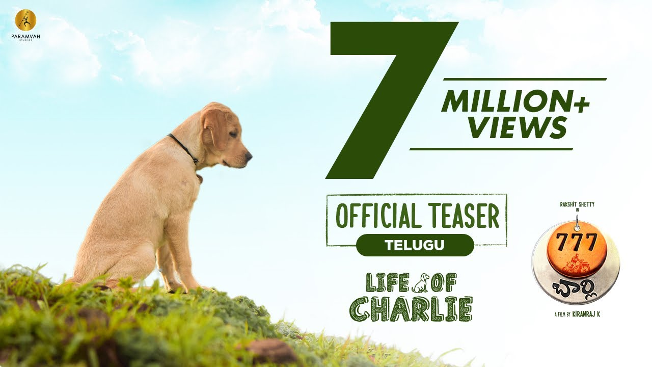 777 Charlie Official Teaser | Rakshit Shetty | Kiranraj K | Nobin Paul | Paramvah Studios