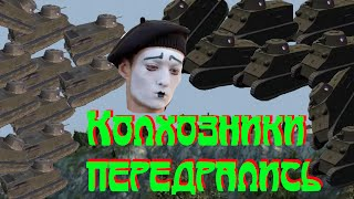 Kolohousenka / КОЛХОЗНЫЙ МОРДОБОЙ ИЛИ КАК ШВЕЙНЫЕ МАШИНКИ ВЫШЛИ ИЗ СТРОЯ(, 2016-03-11T13:49:29.000Z)