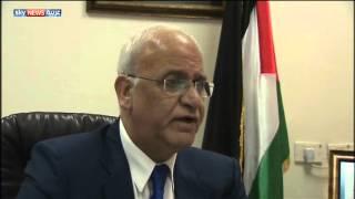 القضية الفلسطينية في الذاكرة الفرنسية