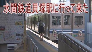 【駅に行って来た】水間鉄道貝塚駅は1面2線の小さな始発駅
