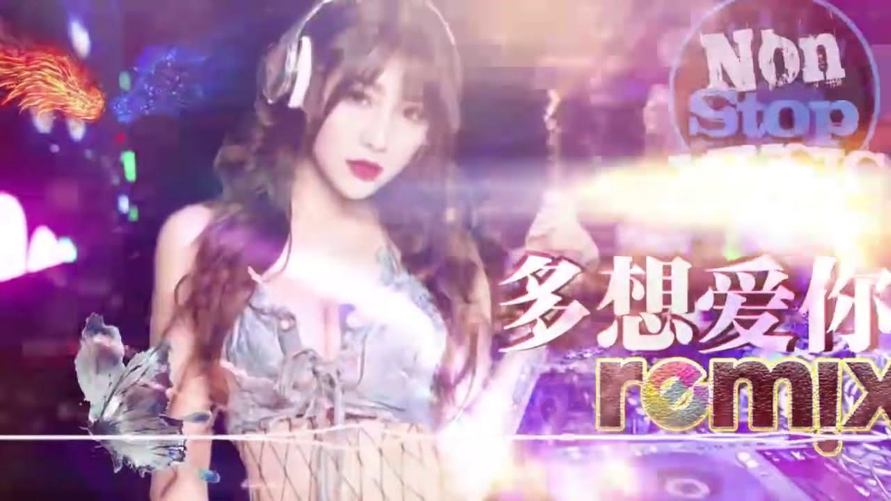 林肯公园最劲爆的歌_2020 年最劲爆的DJ歌曲 -【最強】Chinese DJ Remix - 全中文DJ舞曲 高 ...