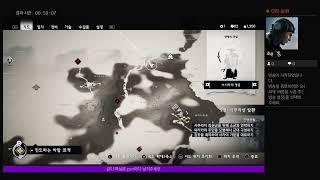 플스4-대마도의 유령