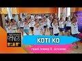 KOTI KO by MACK BREEZY ft.Simonne | PDF ZUMBA |