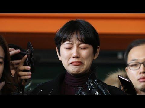 """'양예원 사진 유포ㆍ추행' 40대 징역 2년6개월…""""진술 신빙성 있어"""" / 연합뉴스TV (YonhapnewsTV)"""