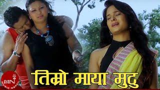 Timro Maya Mutu Retne by Anju Pant HD