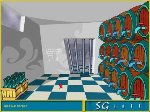 Игра Таинственный Отель (2001)