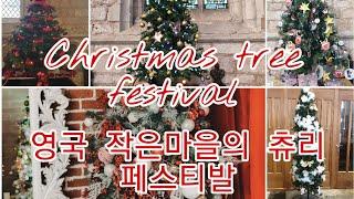 Christmas tree festival Christ…