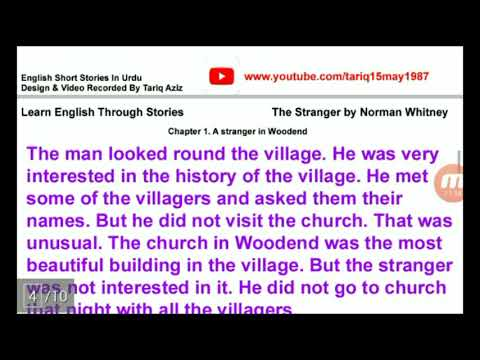 The Story Stranger By Norman With Urdu Translation ~ Chapter 01 A Stranger In Woodend In Urdu